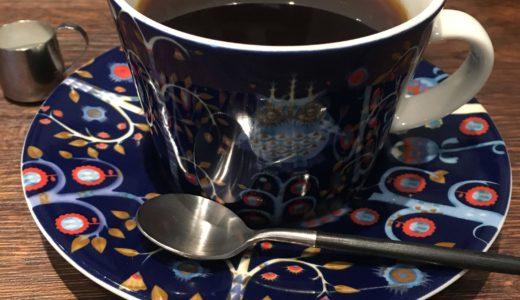 「ラナコーヒー」の『グリーンブレンド』サイフォンで淹れる絶品コーヒー八栗駅すぐそばのカフェ