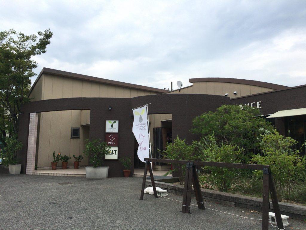 屋島テニスクラブ併設 カフェDUCE