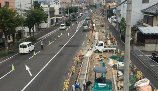 市道五番町~西宝町線で自転車道を作る工事してる 。工期は2019年9月30日までの予定