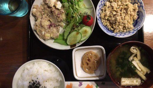 紫雲町「しうんカフェ」の『週替わりランチ』と『玉子かけごはんセット』