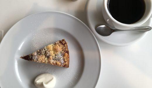 片原町商店街「喫茶室 了見」の『栗のクランブルタルト』と『ブレンドコーヒー』