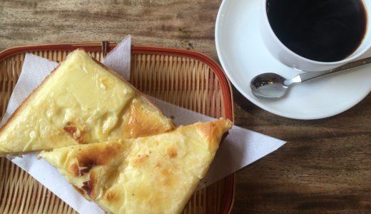 南新町商店街「南珈琲店」の『ブレンドコーヒー』と『チーズトースト』