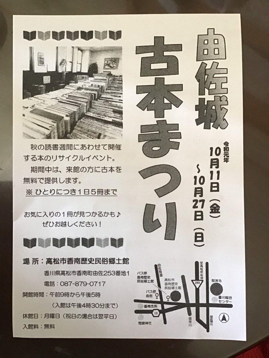 マンマカフェのカレードリアセットのメニュー画像