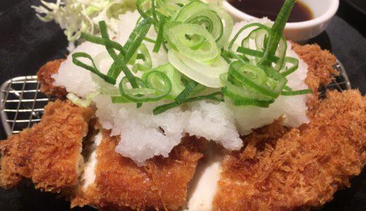 セルフの定食屋「松のや」ご飯お味噌汁はお替り自由でリーズナブルにお腹いっぱいに