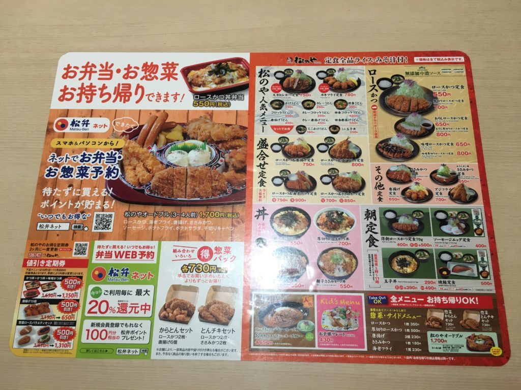 Hashiカフェの店内中央画像