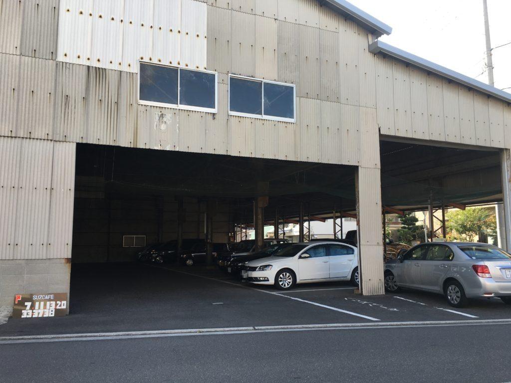 スーズカフェ駐車場