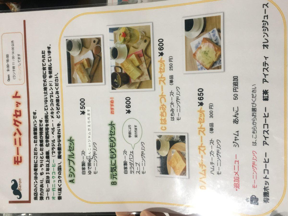 さぬき浜街道沿いにある、こがね製麺所多度津店のぶっかけうどん画像