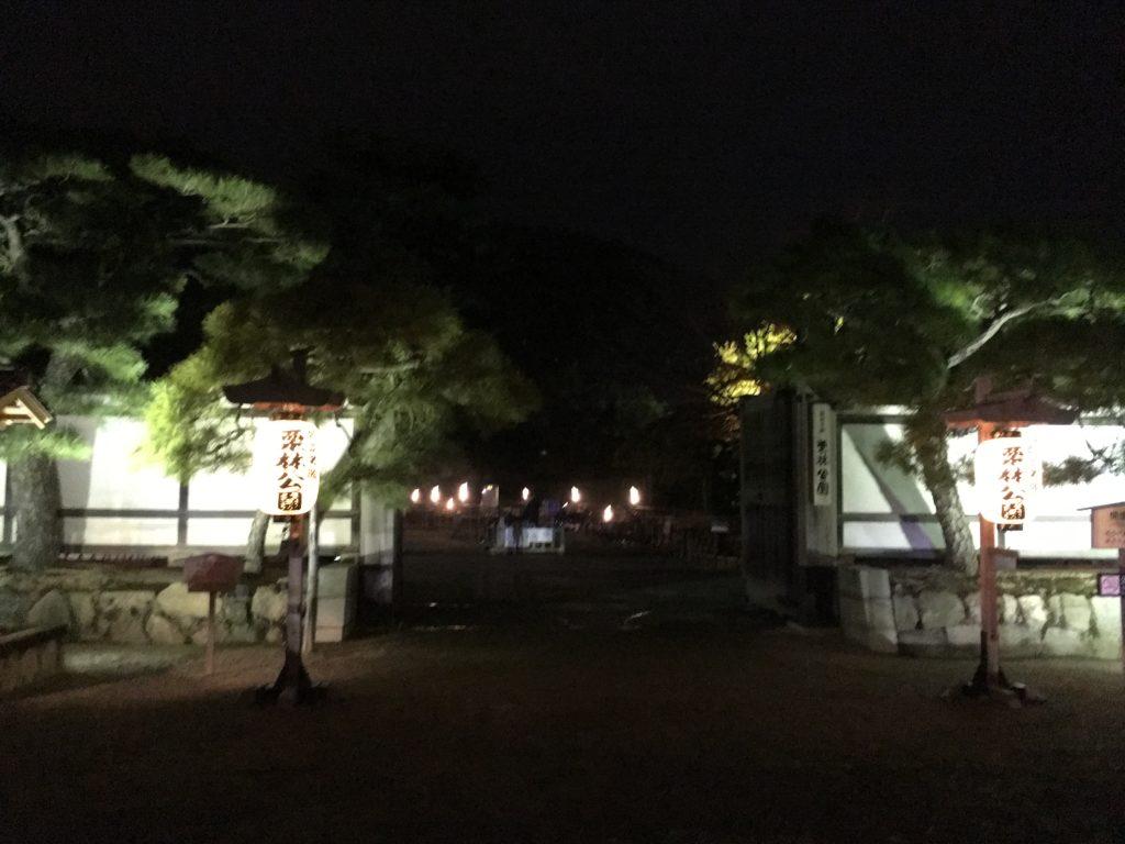栗林公園 東門