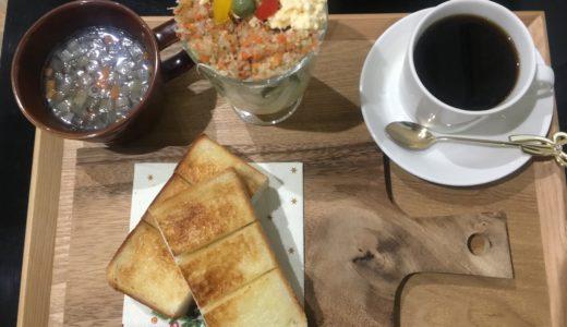 朝日町「Cafe' Baron」の『モーニング』 パフェみたいなサラダにびっくり